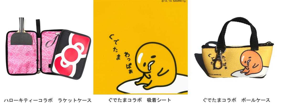 all_japan_201604