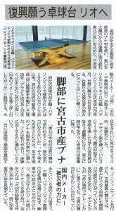 20160719_kahoku
